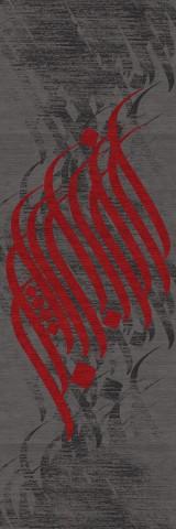 فرش مدما - فرش مهلا - فرش خط نقاشی - فرش قرمز - فرش سایز ٠.۸٠ متر در ۲.۴ متر - فرش هشتاد سانت در دو متر و چهل سانت - فرش 80 سانت در 2 متر و 40 سانت - فرش عرض هشتاد سانت - فرش طول دو متر و چهل سانت
