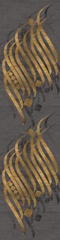 فرش مدما - فرش مهلا - فرش خط نقاشی - فرش طوسی - فرش سایز ٠.۸٠ متر  در ۳.۲ متر - فرش هشتاد سانت در سه متر و بيست سانت - فرش 80 سانت در 3 متر و 20 سانت - فرش عرض هشتاد سانت - فرش طول سه متر و بيست سانت
