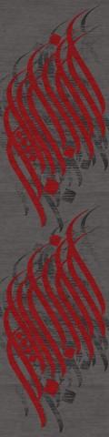 فرش مدما - فرش مهلا - فرش خط نقاشی - فرش قرمز - فرش سایز ٠.۸٠ متر  در ۳.۲ متر - فرش هشتاد سانت در سه متر و بيست سانت - فرش 80 سانت در 3 متر و 20 سانت - فرش عرض هشتاد سانت - فرش طول سه متر و بيست سانت