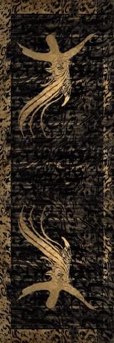 فرش مدما - فرش مولانا - فرش خط نقاشی - فرش مشکی - فرش سایز ٠.۸٠ متر در ۲.۴ متر - فرش هشتاد سانت در دو متر و چهل سانت - فرش 80 سانت در 2 متر و 40 سانت - فرش عرض هشتاد سانت - فرش طول دو متر و چهل سانت
